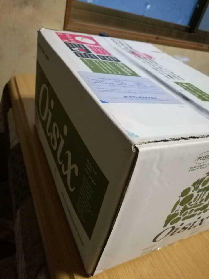 どこから見てもOisixとわかる箱です