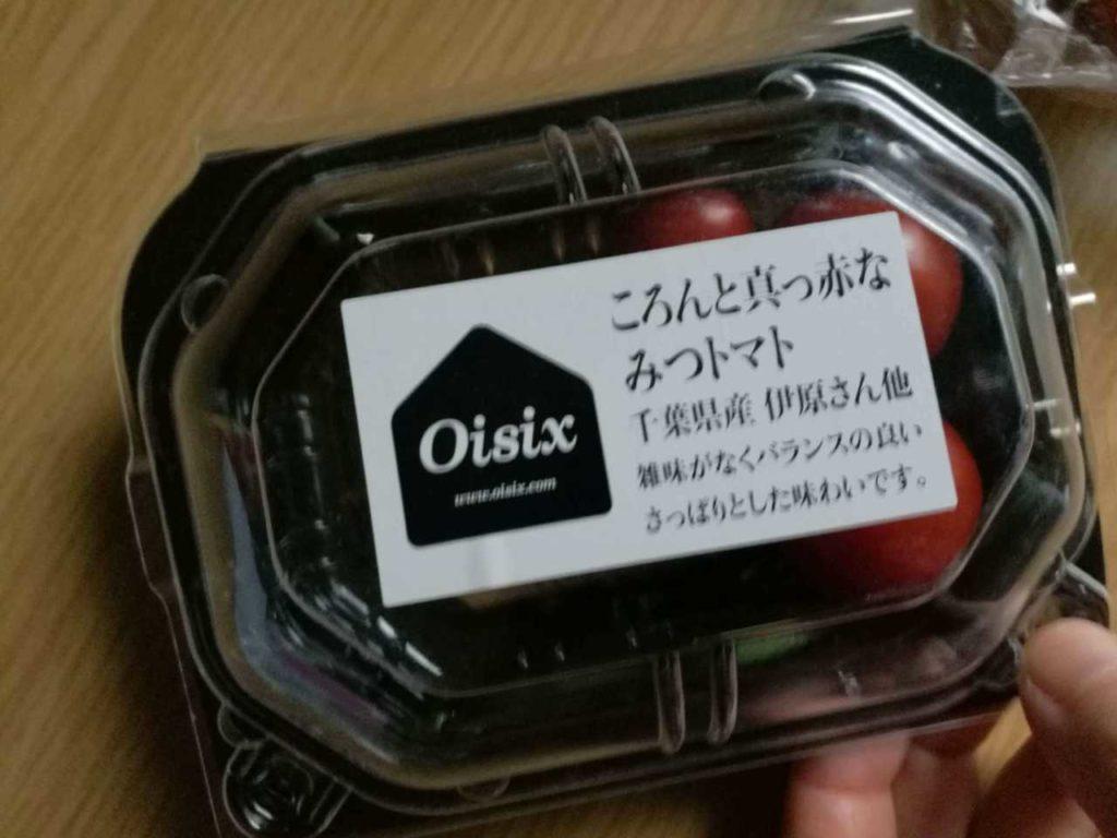 真っ赤ですぐにでも食べれそうな「みつトマト」