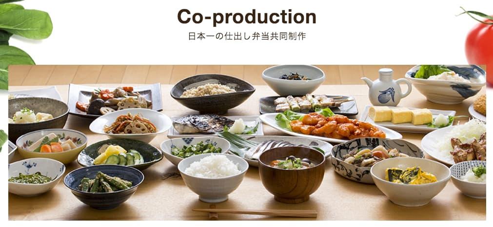 日本一の仕出し弁当共同制作「B-kichen」